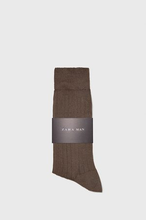 Zara PREMIUM QUALITY RIBBED MERCERISED COTTON SOCKS