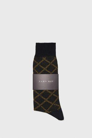 Zara Socks - CHAIN PRINT JACQUARD SOCKS