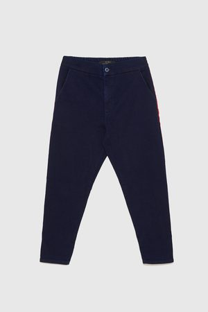 Zara CHINO TROUSERS WITH SIDE TAPING