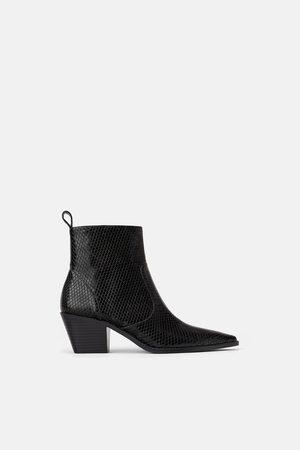Zara Animal print cowboy ankle boots