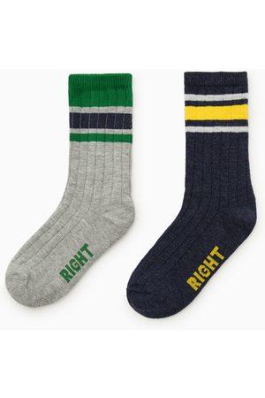 Zara 2-pack of striped socks