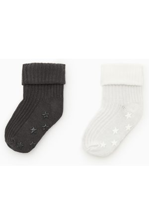 Zara 2-pack of ribbed socks