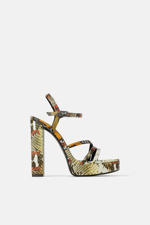 Zara Animal print high-heel sandals