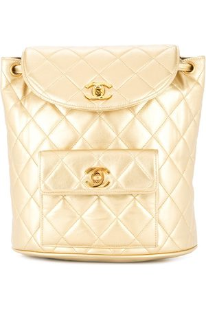 CHANEL CHANEL Quilted CC Chain Backpack