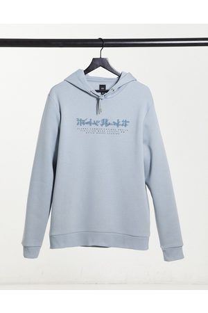 River Island Men Hoodies - Prolfic muscle fit hoodie in