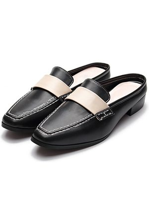 YOINS Leather Look Contrast Square Toe Heeled Loafers