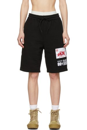 SSENSE WORKS SSENSE Exclusive 88rising Patch Shorts