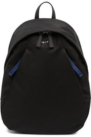 AGNÈS B. Classic tonal backpack