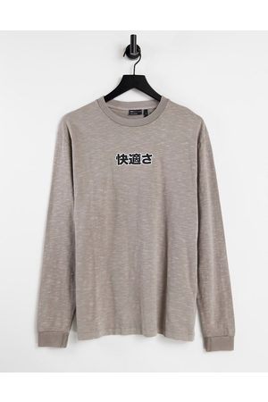 ASOS DESIGN Men Long Sleeve - Relaxed long sleeve t-shirt with text embroidery in heavyweight slub