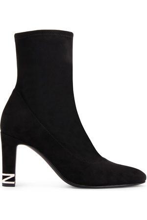 Giuseppe Zanotti Teodora suede ankle boots