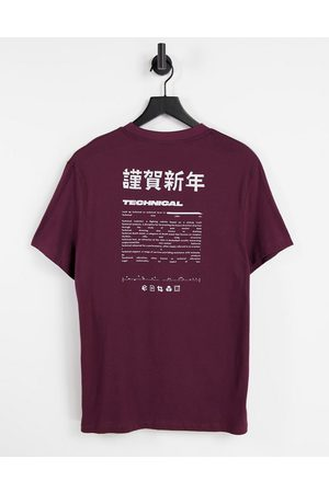 ASOS T-shirt in burgundy organic cotton with back print
