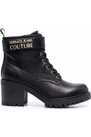 VERSACE Chunky-heel lace-up boots