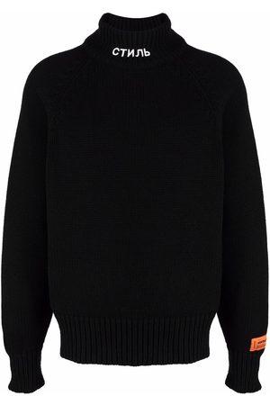 Heron Preston СТИЛЬ-slogan heavy-knit jumper