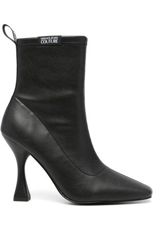 VERSACE Lottie leather ankle boots